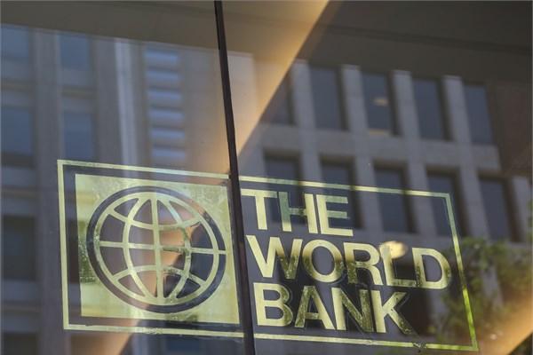 Dünya Bankası Türkiye Enerji Verimliliği İnceleme Raporunu Yayımladı